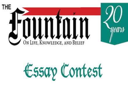 gdn next horizons essay contest 2015