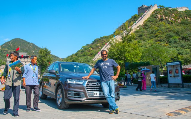 At the Great Wall of China.