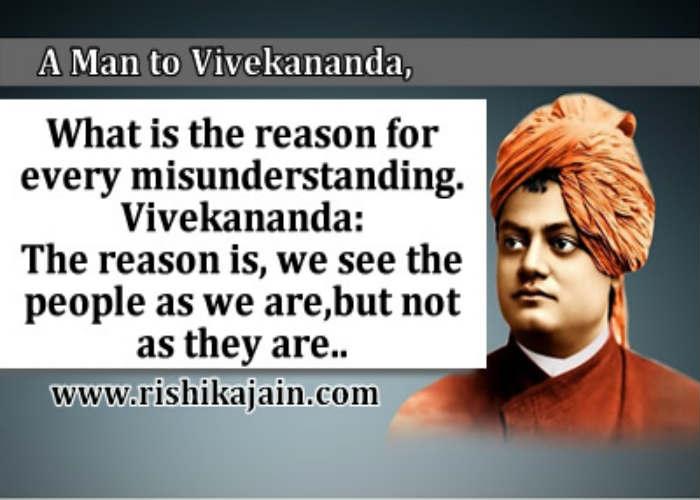 Quotes of Swami vivekananda এর ছবির ফলাফল