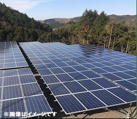 太陽光発電所 エネパーク 滋賀日野町
