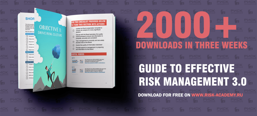 Our free risk management book has been downloaded 2000+ times