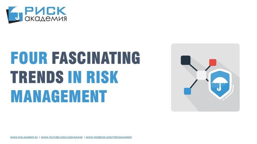 46. 4 amazing trends in risk management – Alex Sidorenko