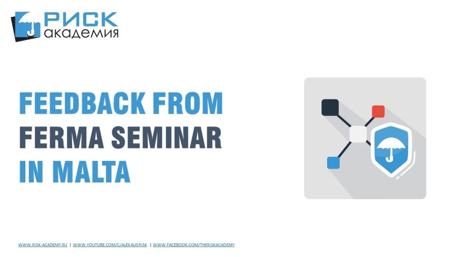 40. Feedback from FERMA seminar in Malta – Alex Sidorenko