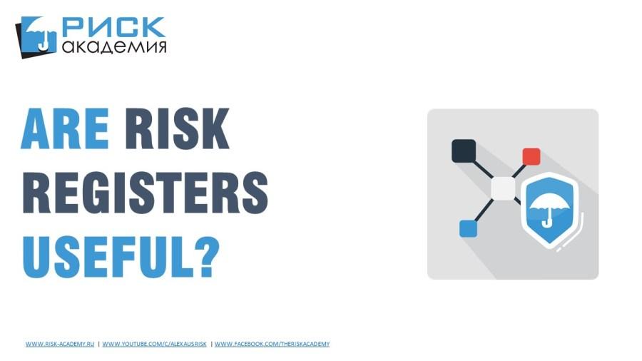 6. Are risk registers useful? – Alex Sidorenko