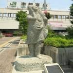大谷石の像