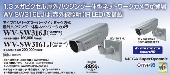 DG-SW316L