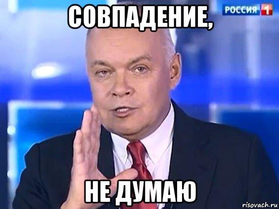 Изображение: risovach.ru