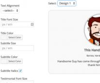customizeability