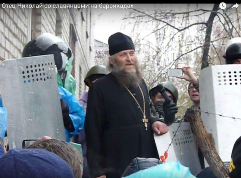 Протоєрей Микола (Фоменко) на барикаді в Слов'янську, 2014 р. - фото 57605