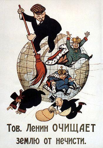 Радянський плакат. 1920-ті рр. Серед «нечисті» - священик - фото 62407