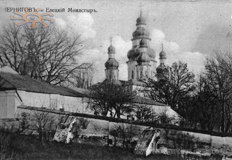 Єлецький монатир в Чернігові, де також діяв БУПР - фото 62414