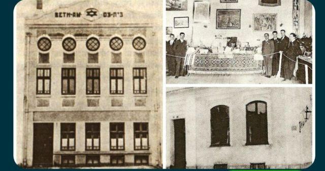 """""""Бейт-Ам"""" у 1921 році в Скалі відкрили сіоністи - фото 64310"""