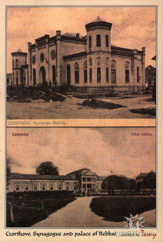 Синагога і палац Фото: надав Яків Баранов, голова громади євреїв у Чорткові - фото 66755