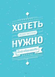 citaty dlja ld-26