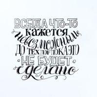 citaty dlja ld-34