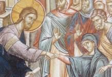 Gesù guarisce la suocera di Pietro, affresco, particolare