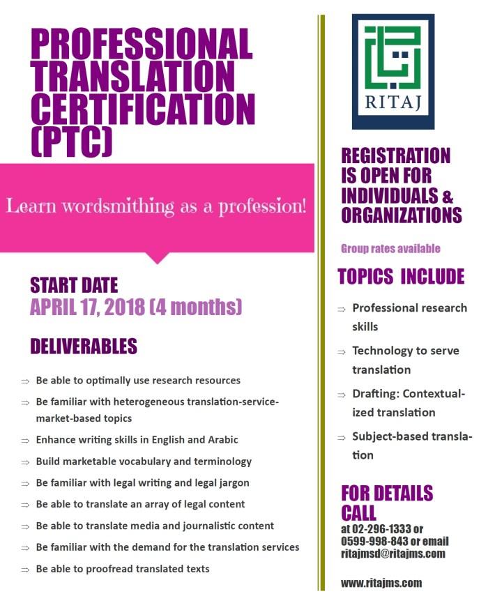 Professional Translation Certification   Ritaj Managerial Solutions