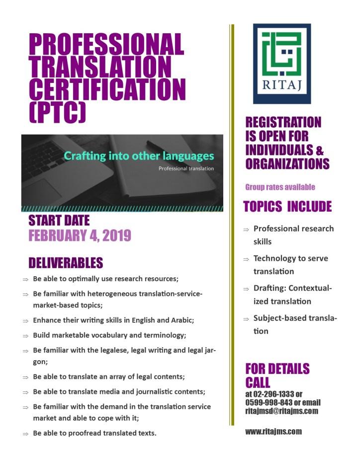 Professional Translation Certification 1