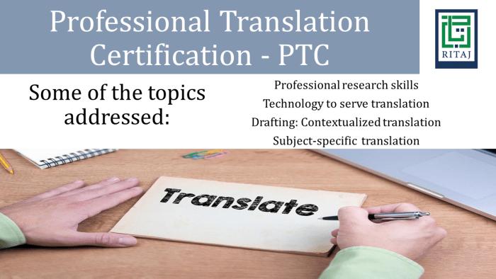 Professional Translation Certification – PTC 1