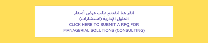 Request for Quotation (RFQ) 7