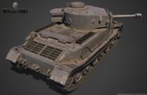 andrey-sarafanov-sarafanov-tigerp-8