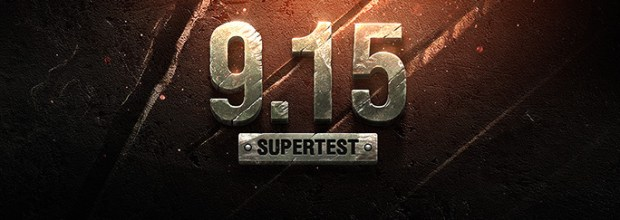 wot_915_supertest_news_banner