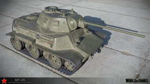 mt-25_3