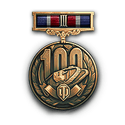 100mark_bronze