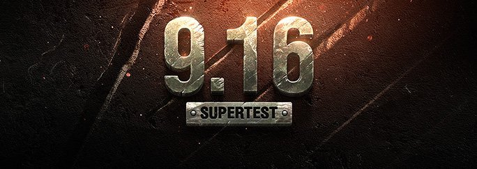 684243_s