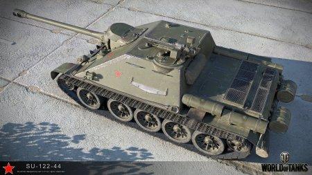 su-122-44_5