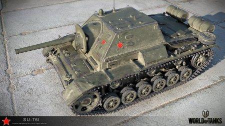 su-76i_1