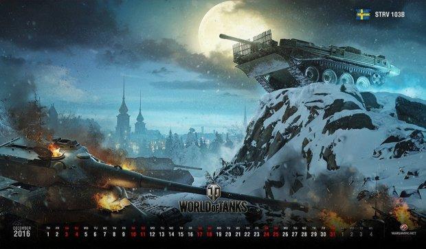calendar_dec2016_strv103b_1024x600