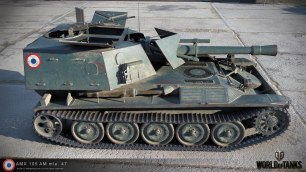 amx_105_am_mle_3