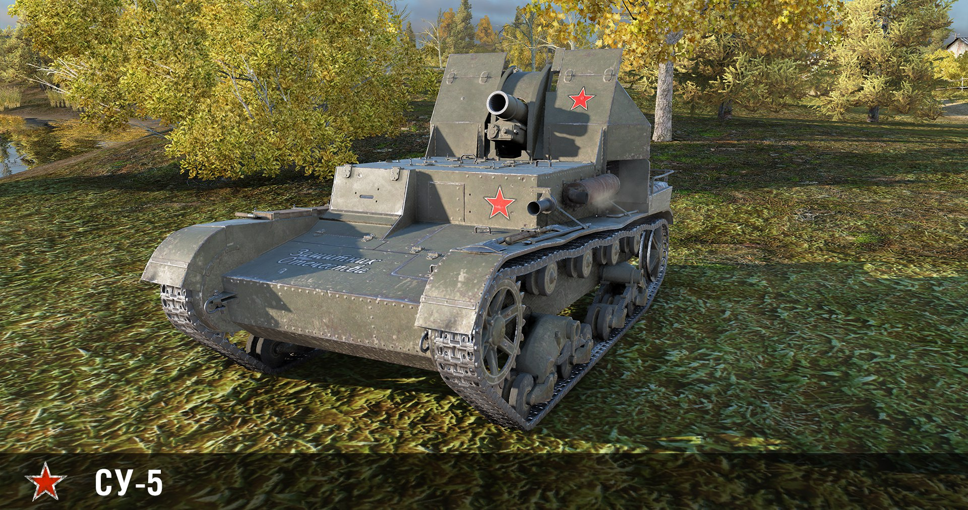 world of tanks blitz pc download free