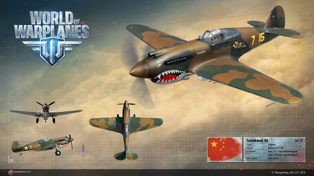 china-tomahawk-iib-renders-en-1920x1080
