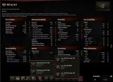 M14-41 English overlay