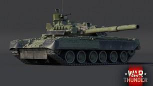 T-803
