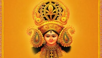 Nine Forms Of Durga With Pictures Navratri Indian Mythology