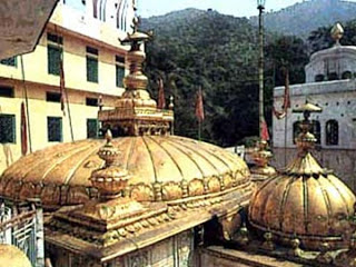 Dome of Jwalamukhi temple