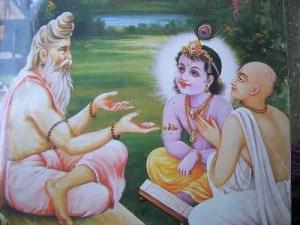Sandipani and Krishna