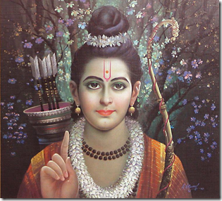 Shri Rama avatar of Lord Vishnu