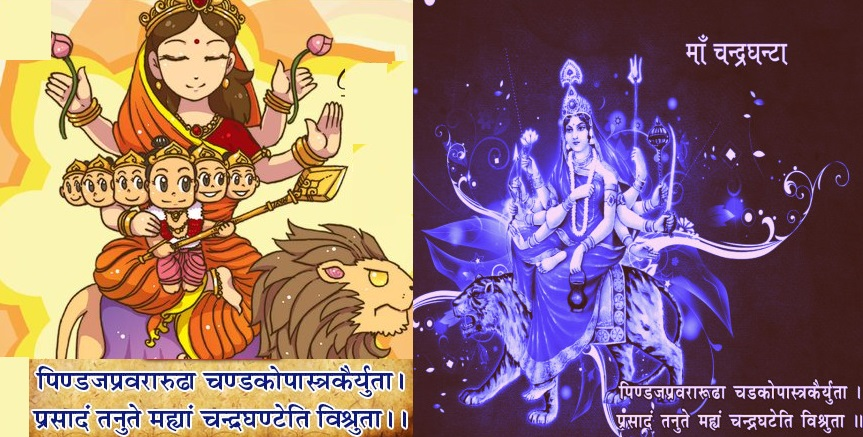 Maa Chandraghanta is worshipped on third day of Navratri.