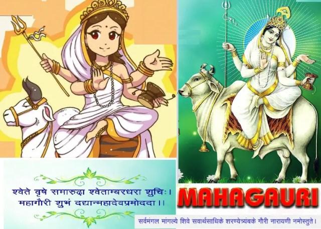 Maa Mahagauri
