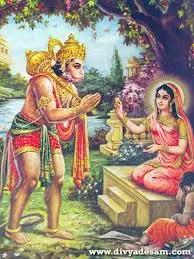 sita-ornament-hanuman-the-ramayana – freeflow