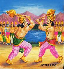 Duryodhana and Bhima in duel