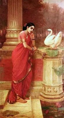 Damyanti and Swan