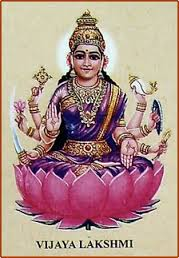 Vijaya Lakshmi - Who makes us victorious