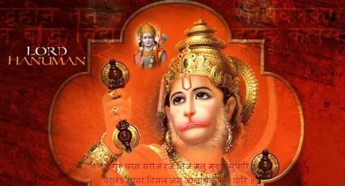 Lord Hanumana with sindoor