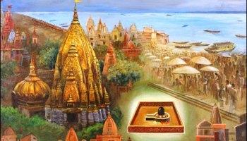 Lord Shiva - Jyotirlinga at Kashi