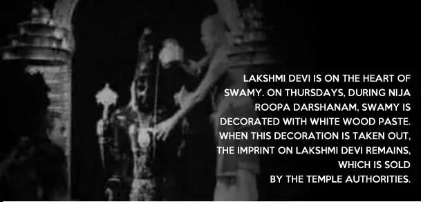 Tirupati Lakshmi Devi